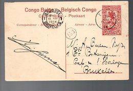 CONGO - ENTIER STIBBE 43 - VUE 13 - SAKANIA 1914 -   TB - PL8 - Entiers Postaux