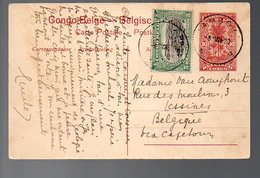 CONGO - ENTIER STIBBE 43 - VUE 1 - KAMBOVE Type 5 - 1921-  TB - PL8 - Entiers Postaux