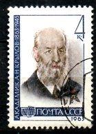 URSS. N°2642 Oblitéré De 1963. Pavlov. - Prix Nobel