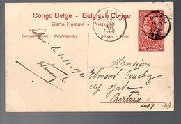 CONGO - ENTIER STIBBE 43 - VUE 2 - LIKASI 1920 -  TB - PL8 - Entiers Postaux