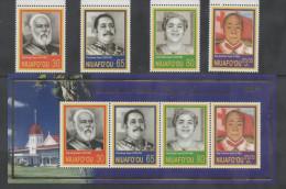 NIUAFO'OU,2004, MNH, KINGS, QUEENS, ROYALTY, 4v+ SHEETLET - Familles Royales