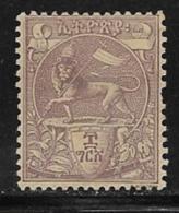 Ethiopia Scott # 6 Mint Hinged Menelik, 1895, Defect At Right Edge, Small Thin - Ethiopie