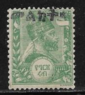 Ethiopia Scott # 22 Mint Hinged Menelik, #1 Handstamped, 1903 - Ethiopie