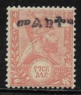 Ethiopia Scott # 23 Mint Hinged Menelik, #2 Handstamped, 1903 - Ethiopie