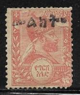 Ethiopia Scott # 23 Mint Hinged Menelik, #2 Handstamped, 1903, Round Corner - Ethiopie