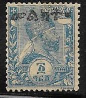 Ethiopia Scott # 24 Mint Hinged Menelik, #3 Handstamped, 1903 - Ethiopie