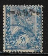 Ethiopia Scott # 24 Used Menelik, #3 Handstamped, 1903 - Ethiopia