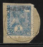 Ethiopia Scott # 24 Used On Piece Menelik, #3 Handstamped, 1903 - Ethiopie