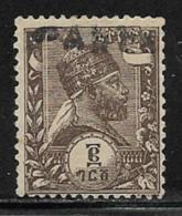 Ethiopia Scott # 25 Mint Hinged Menelik, #4 Handstamped, 1903 - Ethiopie