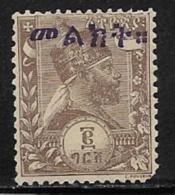 Ethiopia Scott # 25 Mint Hinged Menelik, #4 Handstamped, 1903, Round Corner - Ethiopie