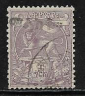 Ethiopia Scott # 27 Used Lion Of Judah Handstamped, 1903, CV$37.50, Some Blunt Perfs - Ethiopie
