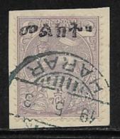 Ethiopia Scott # 27 Used On Piece Lion Of Judah Handstamped, 1903, CV$37.50 - Ethiopie