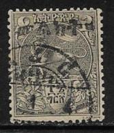 Ethiopia Scott # 28 Used Lion Of Judah Handstamped, 1903, CV$57.50 - Ethiopie