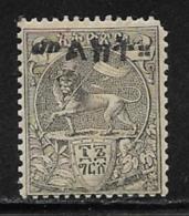Ethiopia Scott # 28 Used Lion Of Judah Handstamped, 1903, CV$57.50, Round Corner - Ethiopia