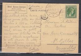 Brief Van Boulaide Hotel Hames Goergen Naar St Gilles Bruxelles - 1926-39 Charlotte De Profil à Droite
