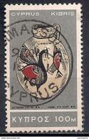 Cyprus 1966 - New Daily Stamps - Chypre (République)