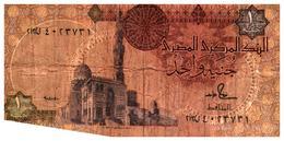 Billets >  Egypte1Pound - Egypte