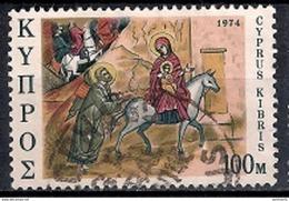 Cyprus 1974 - Christmas Stamps - Chypre (République)