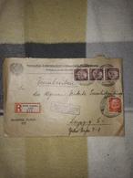 Deutsches Reich Landpost Einschreiben Brief Sonderstempel 1933 Jodsdorf Bei Triebel Forst Lausitz Land Leipzig Lot 161D - Allemagne