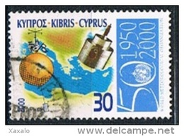 Cyprus 2000 - The World Organization Of Meteorology - Chypre (République)