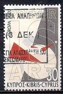 Cyprus 2003 -EUROPA Stamps - Poster Art - Chypre (République)