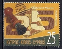 Cyprus 2006 - The 25th Anniversary Of The Postal Museum - Chypre (République)