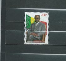 Timbre Oblitére Du Sénégal 2006 - Sénégal (1960-...)
