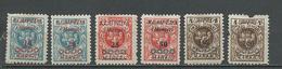 MEMEL Scott N1-N17 Yvert Yvert ? Sg 1-17 (6) * Dents 15,50 $ 1923 Occ Lituanienne - Memel (1920-1924)