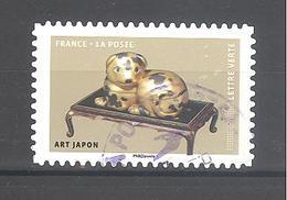 France Autoadhésif Oblitéré N°1519 (Oeuvres D'art En Volume Représentant Des Chiens) (cachet Rond) - France