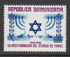 1998 Dominican Republic Dominicana  Israel  Complete Set Of 1 MNH - Dominicaine (République)