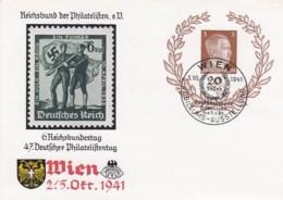 Deutsches Reich Postkarte P306 1941 - Deutschland
