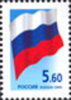 Russia, Definitives, Coat Of Arms, Flag, 2006, 2 Stamps RARE - Neufs