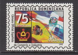 1999 Dominican Republic Dominicana  Spanish Chamber Commerce Flags Complete Set Of 1 MNH - Dominicaine (République)