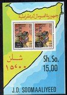 SOMALIE Timbres Neufs ** De 1981  (ref 5997 )    Réfugiés - Somalie (1960-...)