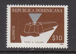 1999 Dominican Republic Dominicana  Lighthouse Complete Set Of 1  MNH - Dominicaine (République)