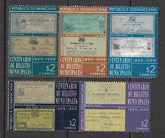 1999 Dominican Republic Dominicana  Municipal Notes Banknotes Monnaie Complete Set Of 5  MNH - Dominicaine (République)