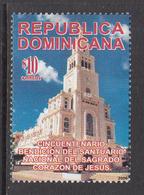 2006 Dominican Republic Dominicana  Jesus Sanctuary Complete Set Of 1  MNH - Dominicaine (République)