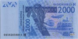 Niger 2000 Francs (P616H) Letter H 2004 -UNC- - Niger