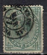 E+ Spanien 1876 Mi 7 Kriegssteuermarke: Alfons II. - Impuestos De Guerra