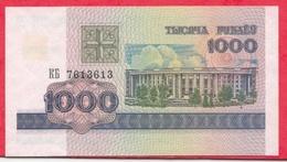 Belarus --1000 Rublei 1998---UNC (4) - Belarus