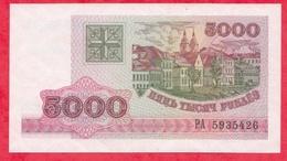 Belarus --5000 Rublei 1998---UNC (5) - Belarus