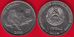 """Transnistria 1 Rouble 2018 """"Year Of The Pig, Boar"""" UNC - Moldova"""