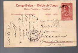 CONGO - ENTIER STIBBE 43 - VUE 5 - KINSHASA 1920  -  TB - PL8 - Ganzsachen