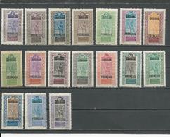 SOUDAN FRANCAIS Scott 21-34, 37-38, 49 Yvert 20-28, 31-32, 36-39, 53-54 (17) * 21,00 $ 1921-30 - Neufs