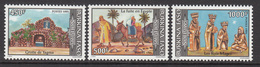 1995 Burkina Faso Christmas Noel Missing Low Value   MNH - Burkina Faso (1984-...)