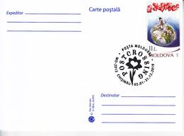 2019 , Moldova  Moldavie  Moldawien  Moldau  , Postcrosing , Special Cancell. - Moldavie