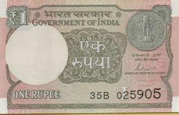 2017 India 1 Rupee P#108? - India