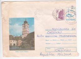 Romania , Roumanie To Moldova , 1993 , Sibiu , Architecture  , Used Pre-paid Envelope - 1948-.... Républiques