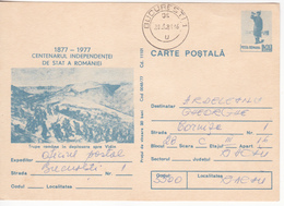 Romania , Roumanie, 1977  Centenary Of Romania's State Independence , Pre-paid Postcard - Romania