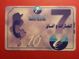 TUNISIE Magnetic Card 25u Map Of Tunisia & Phone MINT URMET NEUVE (CF1116 - Tunisia